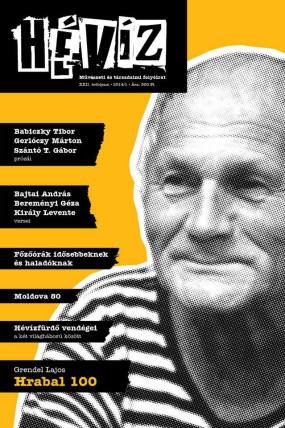 Hévíz 2017 - 1. szám